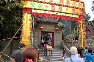 Ama_temple