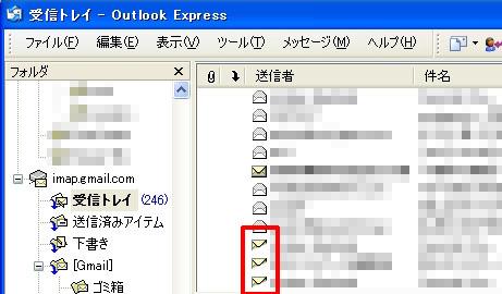 Imap_outlook