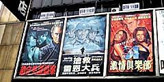 映画の宣伝