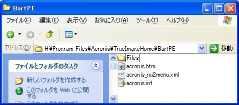 Screen000