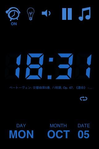 Alarmtunes
