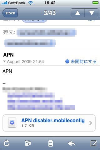 Apn_disabler_download