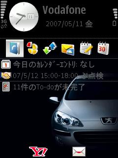 407_screen